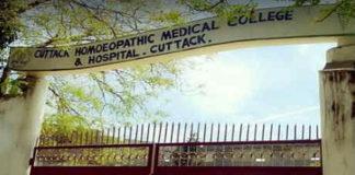 CHMC Cuttack, Cuttack Homoeopathic College
