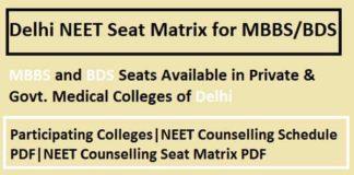 Delhi NEET counselling seat matrix, Delhi NEET Seat Matrix , Delhi NEET Seat Matrix