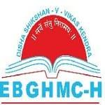 EBGHMC Kolhapur