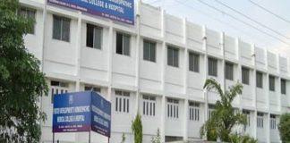Foster Homoeopathic College Aurangabad, FDHMC Aurangabad