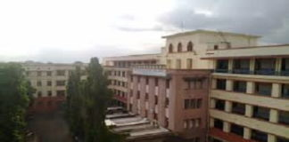 Government Nursing College Kurnool