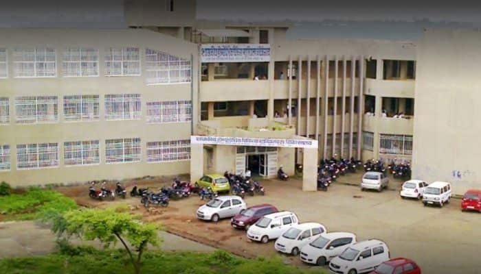 Government Homoeopathic Medical College and Hospital, GHMC Bhopal