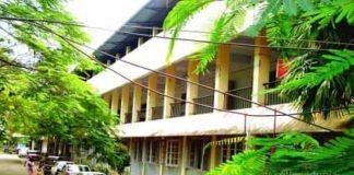 GHMC Kozhikode