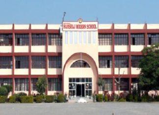 HRMS Punjabi Bagh, Hans Raj Model School, Punjabi Bagh
