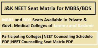 J&K NEET Seat Matrix, J&K NEET counselling seat matrix, J&K NEET Seat matrix