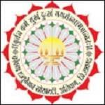 Datta Patil Homoeopathic College Sindhudurg, Vengurla Homoeopathic College