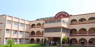 Kaka Saheb Mhaske Homoeopathic College Ahmednagar, KMHMC Ahmednagar