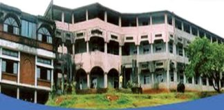 Kamaxi Homeopathic College Shiroda