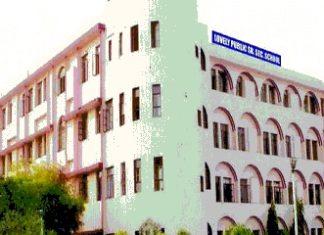 Lovely Public Sr Sec School Priyadarshini Vihar