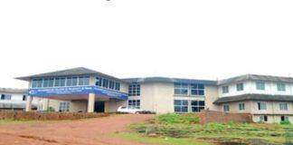 Malik Deenar Nursing College Kasaragod