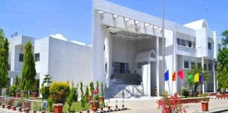 Magadh Homoeopathic Medical College and Hospital Nalanda