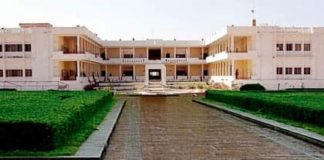 MNHMC Bikaner, MN Homeopathic Medical College Bikaner