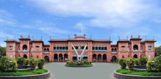 Madras Veterinary College, MVC Chennai