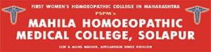 Mahila Homoeopathic college Solapur