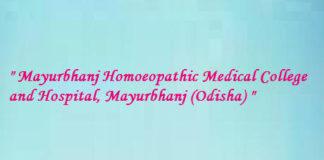 MHMC Baripada, Mayurbhanj Homeopathic College