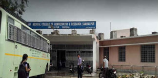 Odisha Homeopathic College Sambalpur