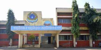 Veterinary College Parbhani