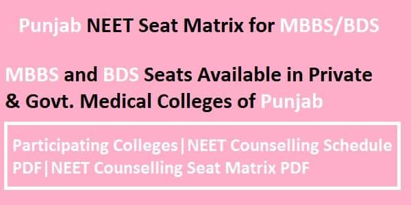 Punjab NEET counselling seat matrix, Punjab NEET Seat Matrix, Punjab NEET Counselling Seat