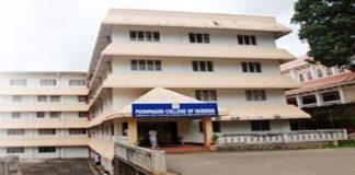 PCON Thiruvalla, Puspagiri Nursing College Thiruvalla