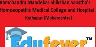 Ramchandra Mandekar Homoeopathic College Kolhapur