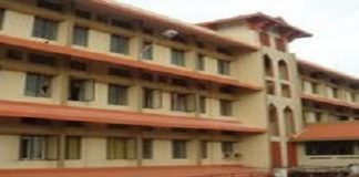 Ramnath Singh Homoeopathic College