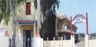 SPH Medical College Chhattarpur, Pranavananda Homoeopathic CollegeChhattarpur