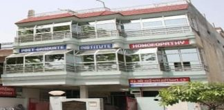 PG Institute of Homoeopathy Allahabad, Sai Nath PG Institute Allahabad