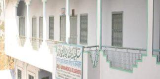 Salfia Unani College Darbhanga, Salfia Unani College