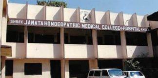Shree Janata Homoeopathic CollegeAkola, SJHMC Akola