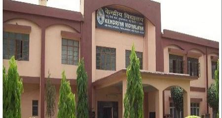 KV AFS Tughlakabad, Kendriya Vidyalaya AFS Tughlakabad