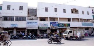 Takhatmal Homeopathic College Amarawati, THMC Amarawati, Takhatmal Homeopathic College Amarawati