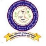 Veterinary College Hassan