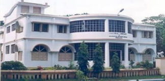 Veterinary College Kolkata