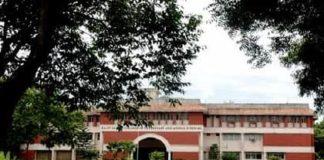 Veterinary College Puducherry