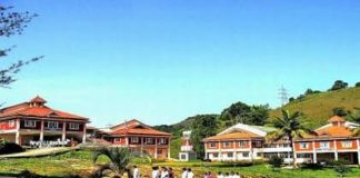 Veterinary College Wayanad