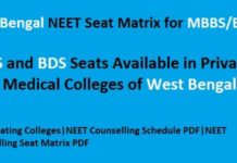 West Bengal NEET Seat Matrix, West Bengal NEET counselling seat matrix, West Bengal Seat matrix