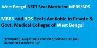 West Bengal NEET Seat Matrix, West Bengal NEET counselling seat matrix, West Bengal Seat matrix