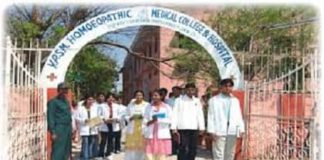 YPSMHomoeopathic College Alwar