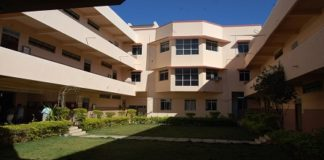 Ahmednagar Homoeopathic Medical College & Hospital Ahmednagar