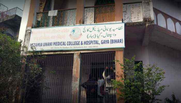 Nezamia Unani Medical College