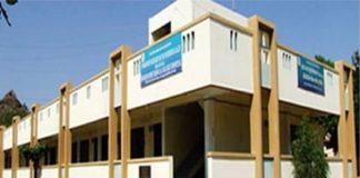 DKMMHomoeopathic College Aurangabad