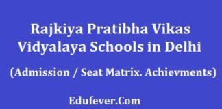 list of RPVV Schools in Delhi
