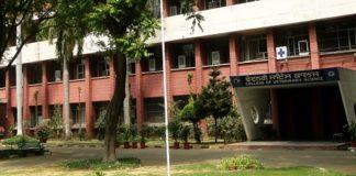 LudhianaVeterinaryCollege, College Of Veterinary Science