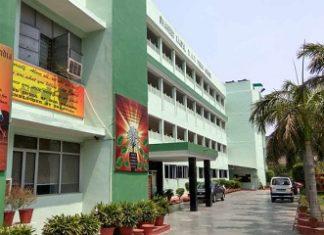 Shaheed Rajpal DAV School
