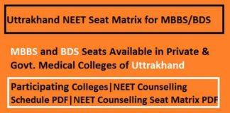 Uttrakhand NEET Seat Matrix, Uttrakhand NEET counselling seat matrix, uttrakhand NEET Counselling Seat matrix