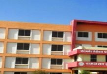 Vamanrao Ithape Homoeopathic College Ahmednagar