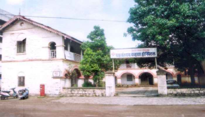 Venutai Yashwantrao Chavan Homeopathic Medical College and Hospital Kolhapur