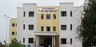 Udgir Veterinary College, College Of Veterinary & Animal Sciences