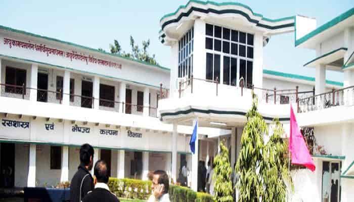 SGM Unani College Ghazipur