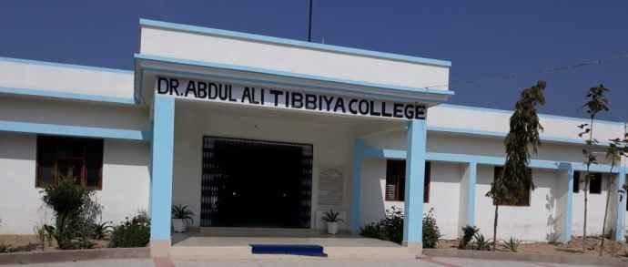 Dr Abdul Ali Tibbia College